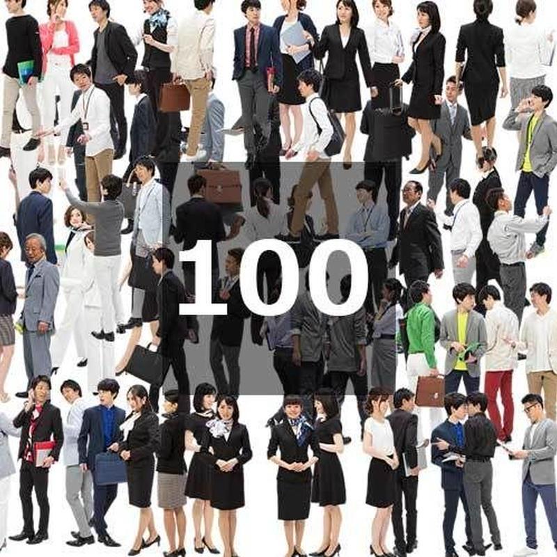 100個セット★人物切抜き素材-日本人ビジネス 1k017