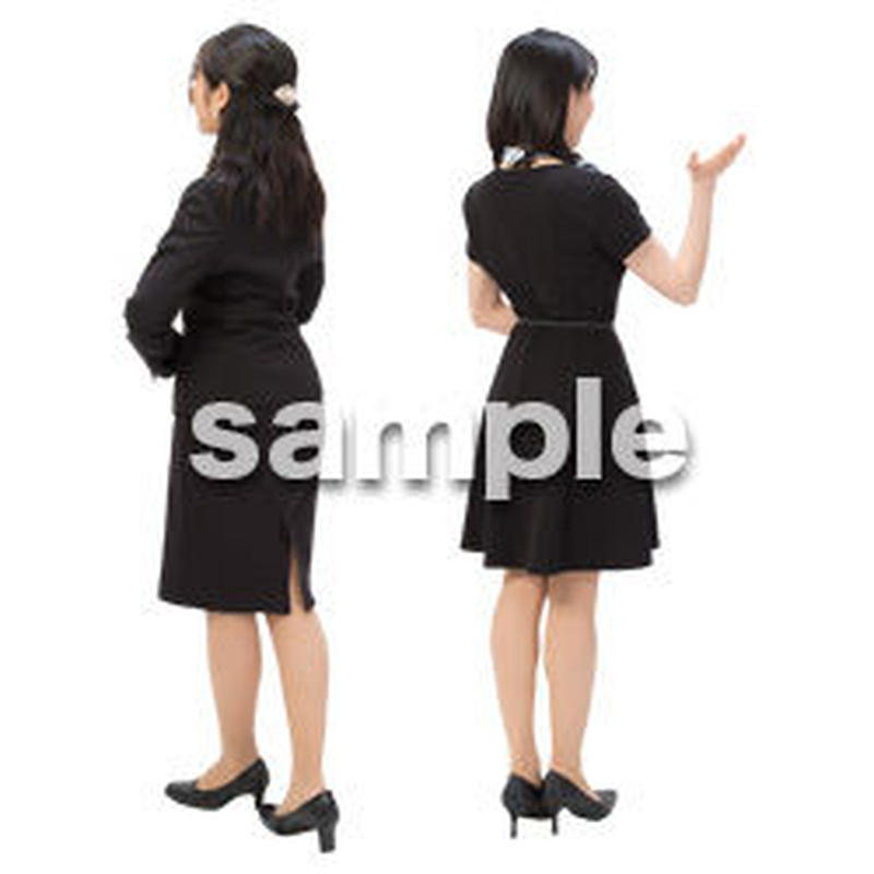Cutout People ビジネス-日本人 EE_109