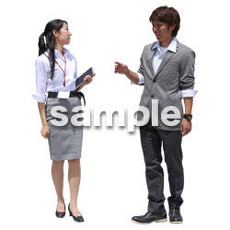 Cutout People ビジネス-日本人 EE_186