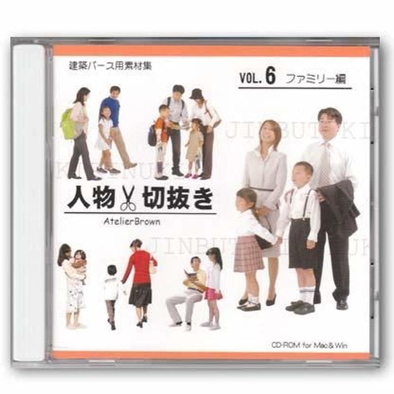 vol.06ファミリー編  [CD]