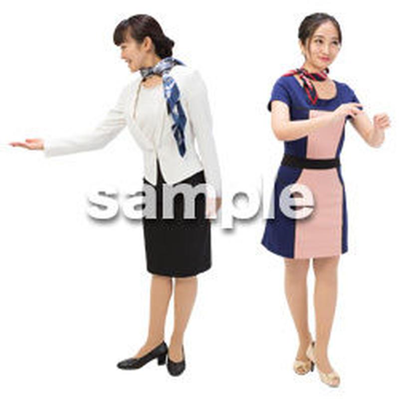 Cutout People ビジネス-日本人 EE_117