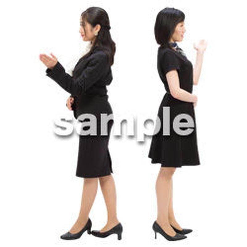 Cutout People ビジネス-日本人 EE_108