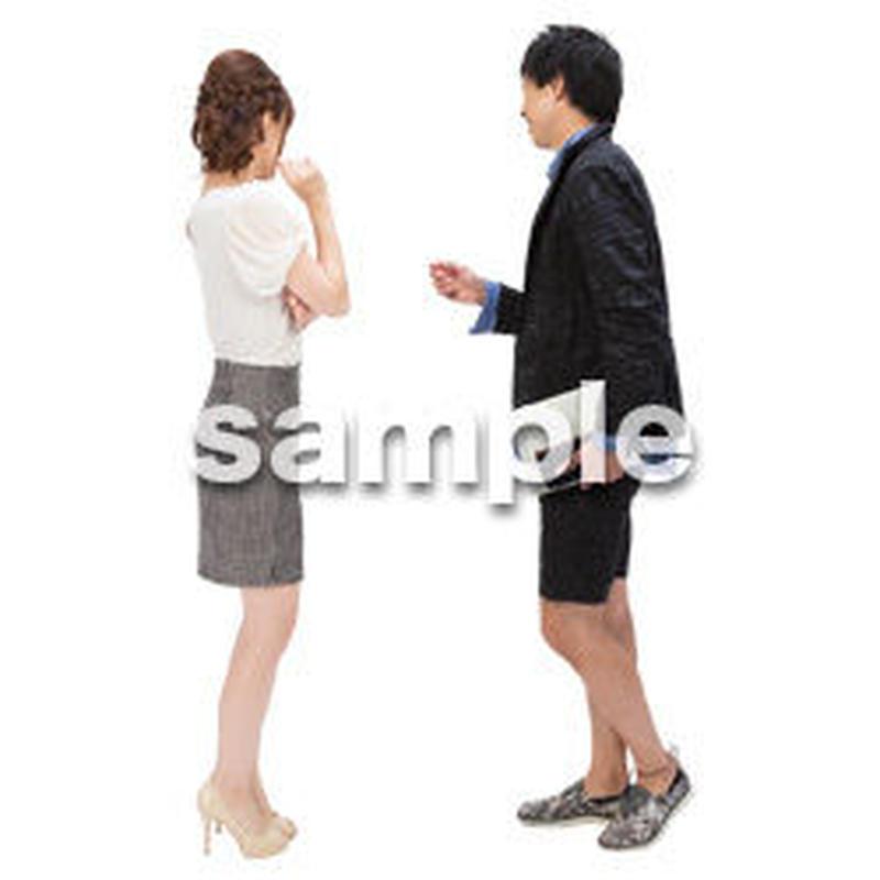 Cutout People ビジネス-日本人 EE_178