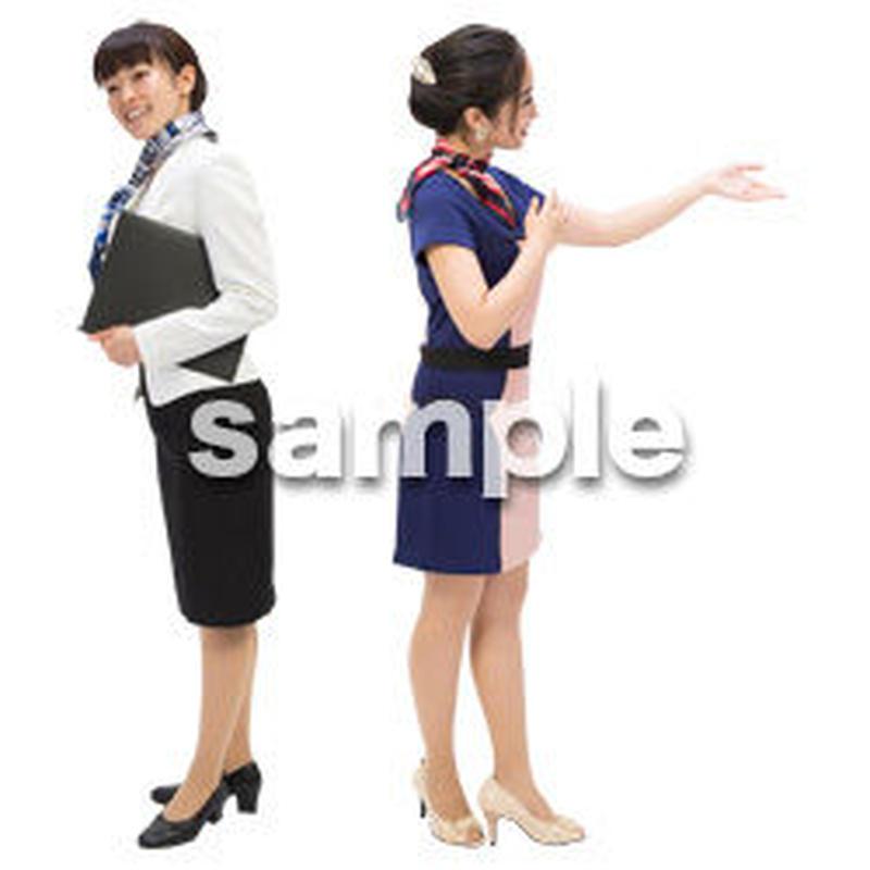 Cutout People ビジネス-日本人 EE_118