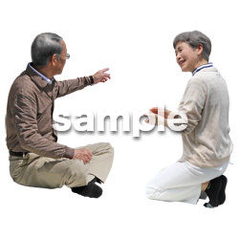 人物切抜き素材 シニアライフ編 R_338