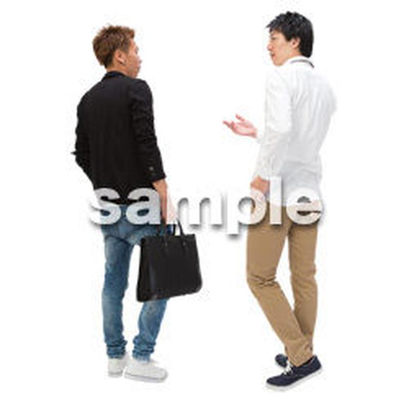 Cutout People ビジネス-日本人 EE_169
