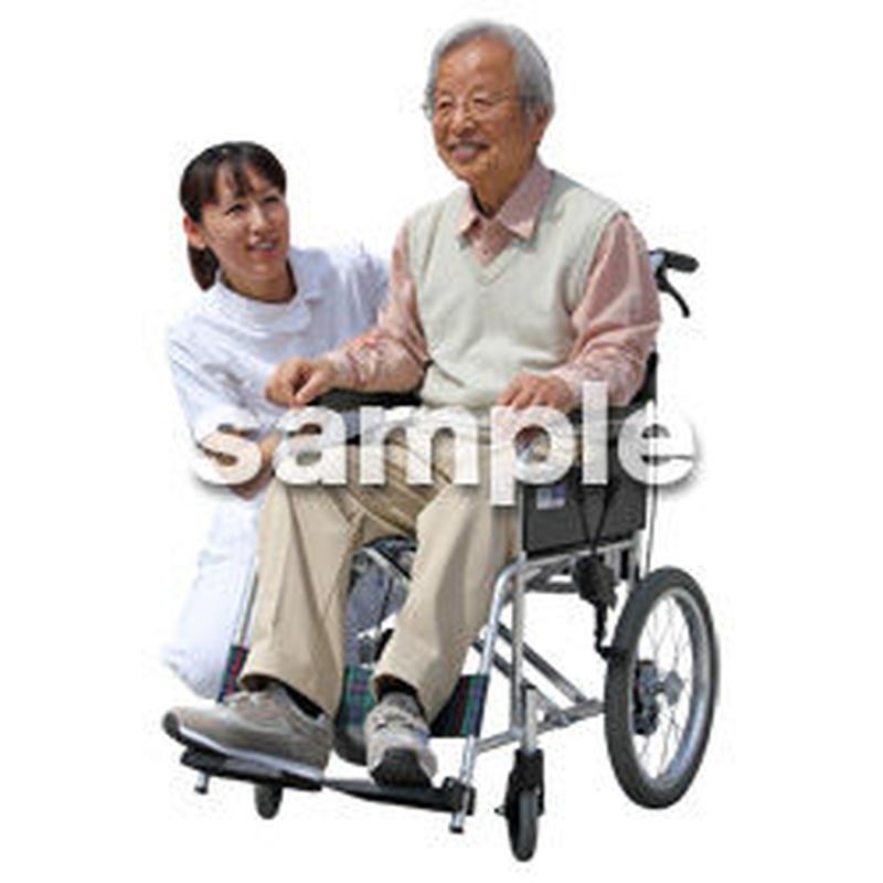 人物切抜き素材 シニア介護編 S_069