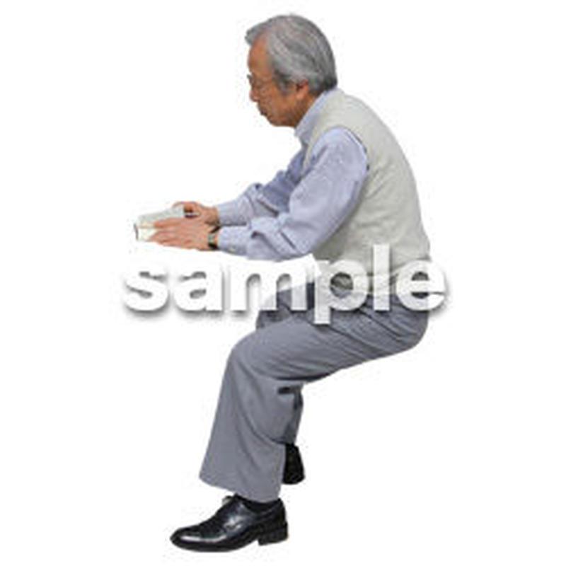 人物切抜き素材 シニアライフ編 R_473