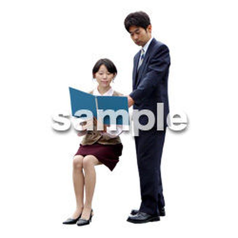 人物切抜き素材 男性女性編 A_055