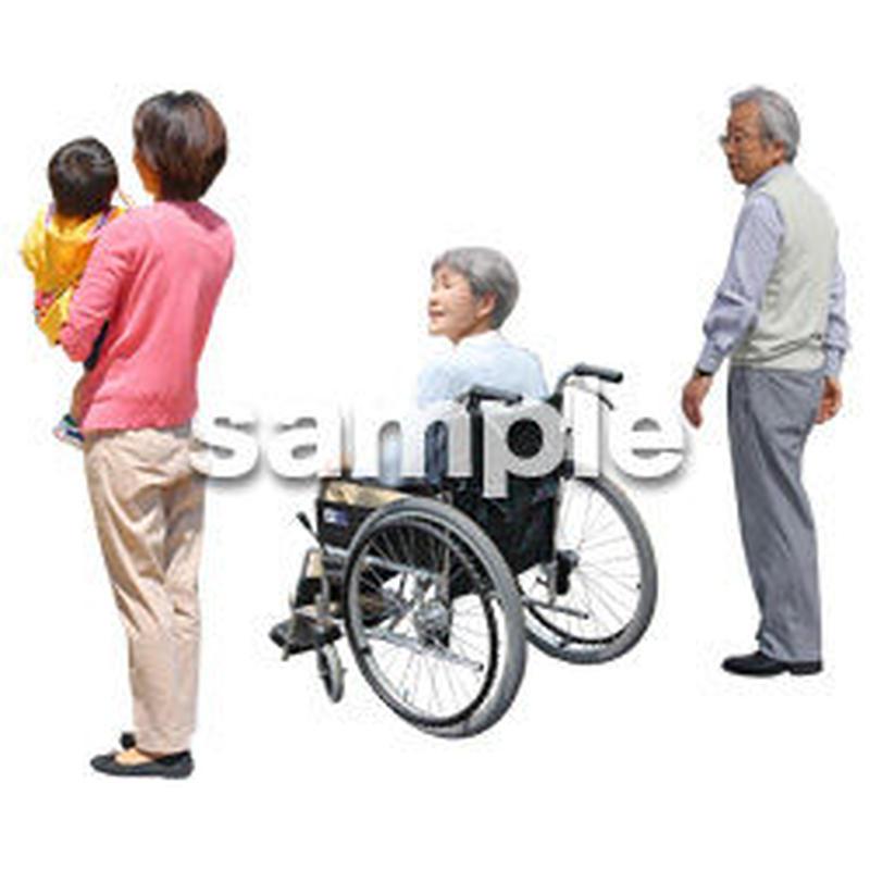 人物切抜き素材 シニア介護編 S_014