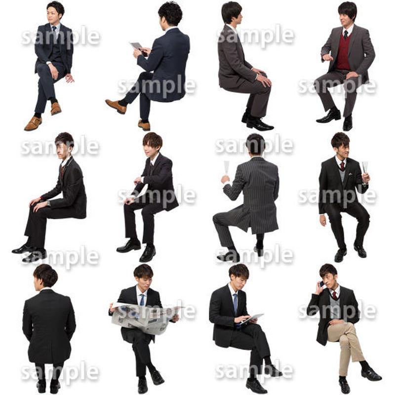 人物切抜きセット☆座る男性 1_set174