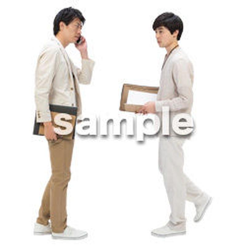 Cutout People ビジネス-日本人 EE_173