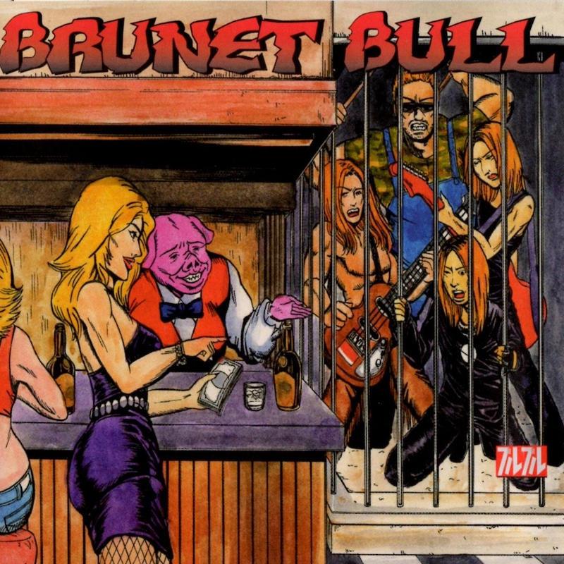 BRUNET BULL