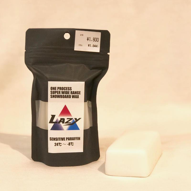 LAZY WAX BASE YELLOW(24°C~-8°C)