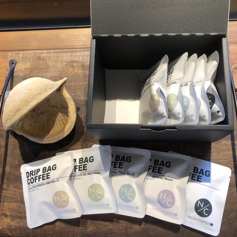 ドリップバッグ5種×2  ギフトセット 【10袋入り】