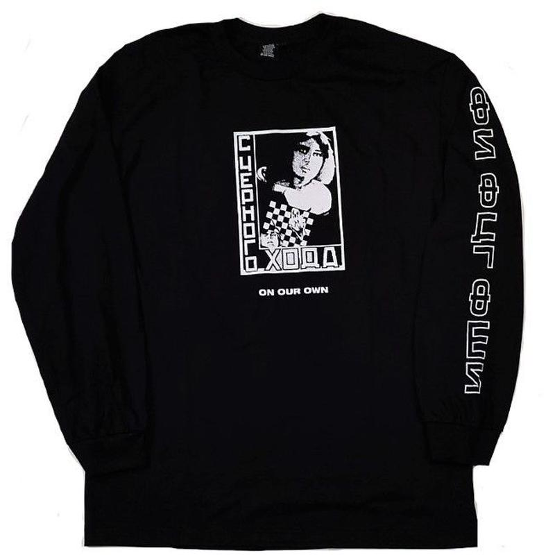ON OUR OWN LOVE AND DEATH L/S TEE  BLACK