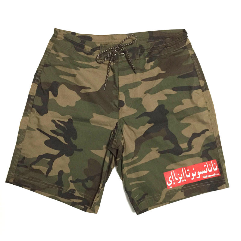 "STRETCH CLOTH SHORTS ""Boxlogo"" (CAMO)"