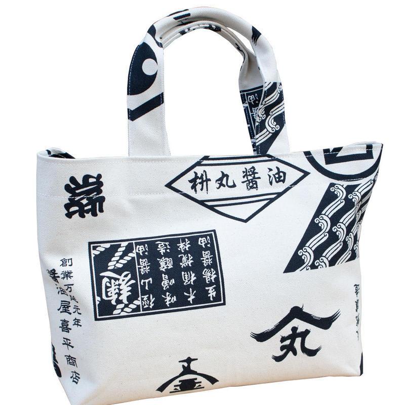特製和柄鞄