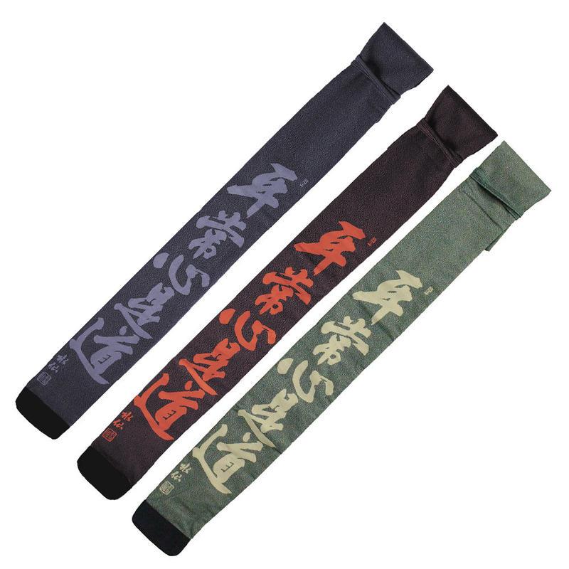 セミスエード鮫調 平常心是道 竹刀袋