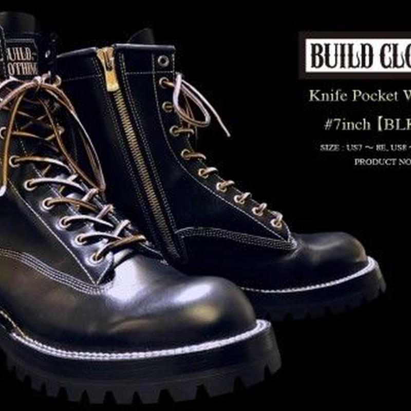 Knife Pocket Work Boots #7inch   BLK/WHT