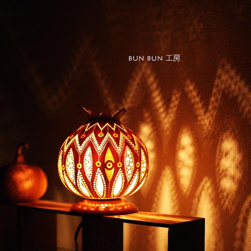 ひょうたんランプ---悪魔の果実