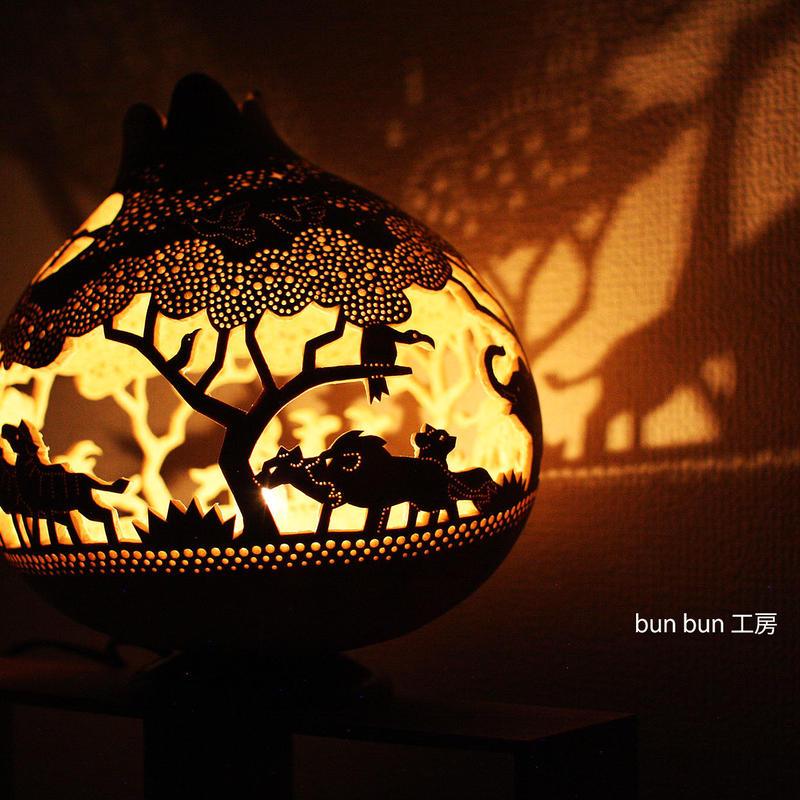 ひょうたんランプ--アフリカの夜 LLサイズ
