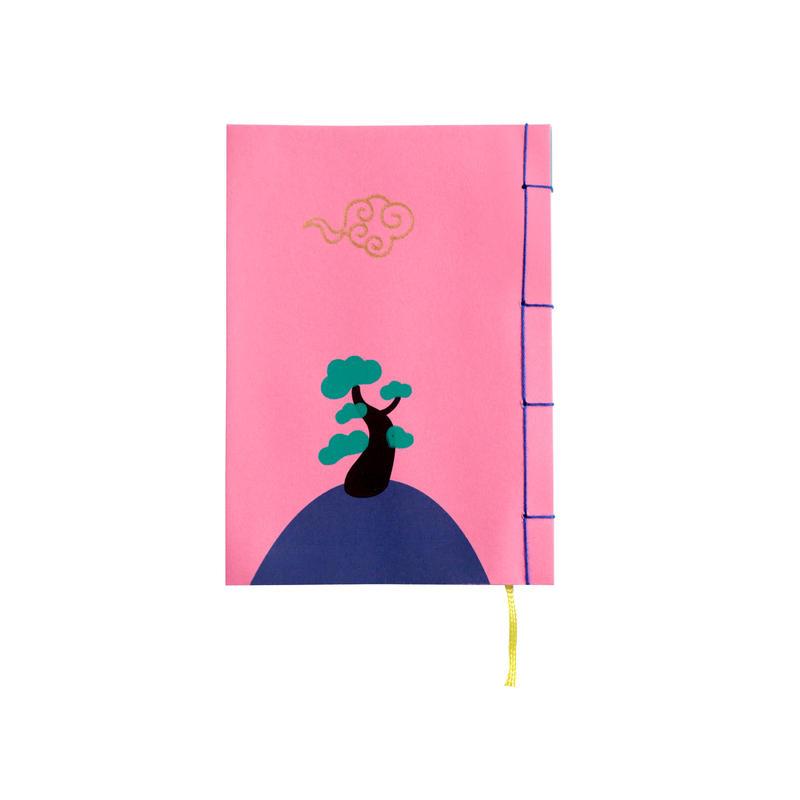 和綴じノート(文庫本サイズ) 小川未明 山の上の木と雲の話