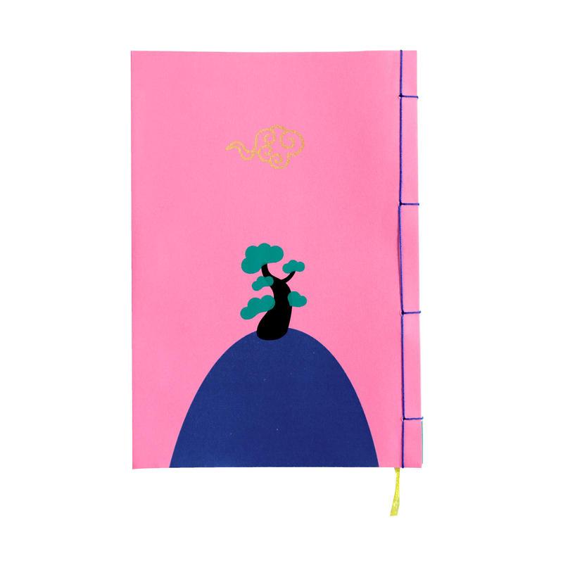 和綴じノート(単行本サイズ) 小川未明 山の上の木と雲の話