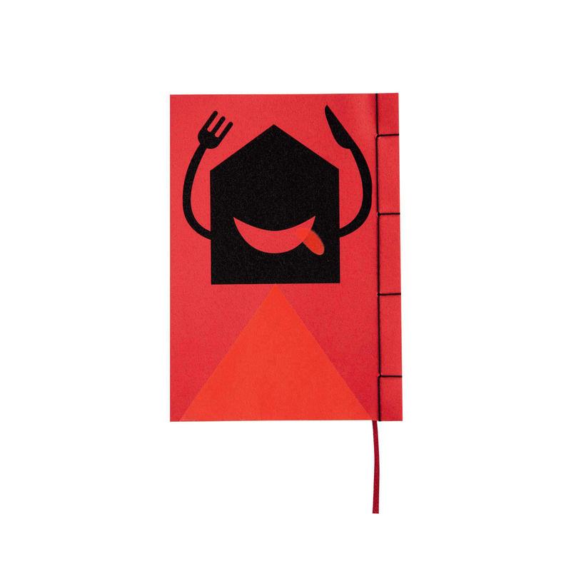 和綴じノート(文庫本サイズ) 宮澤賢治 注文の多い料理店