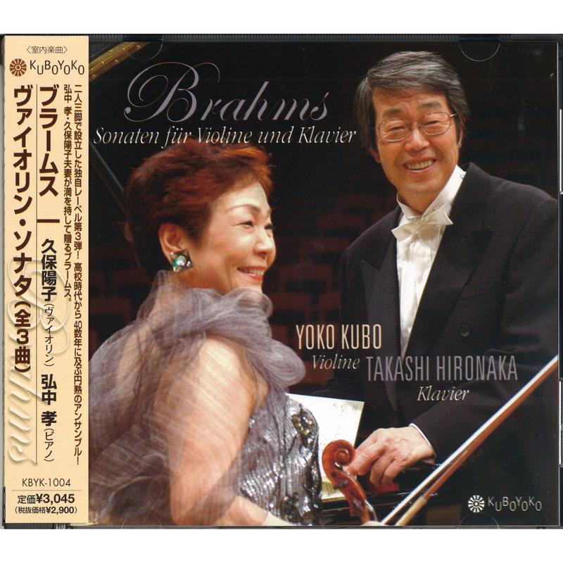 CD 久保陽子 バッハ 無伴奏Vnのためのソナタ (直筆サイン入り)