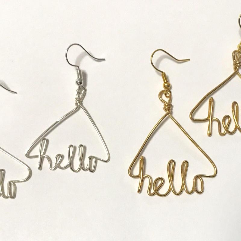 Message pierced earrings by Kay style jewelry