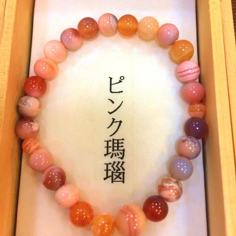 腕輪用念珠 ピンク瑪瑙