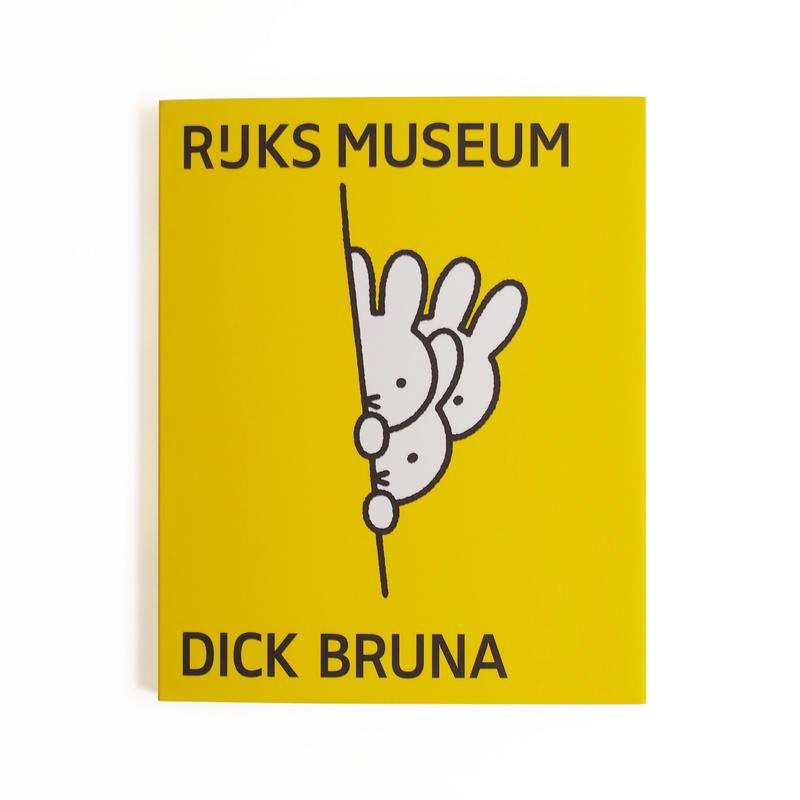 Dick Bruna: See More