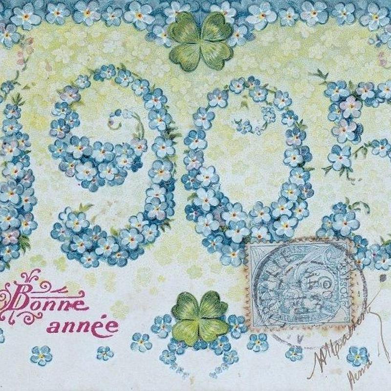 勿忘草と四つ葉で飾られた1905年の新年ポストカード 2