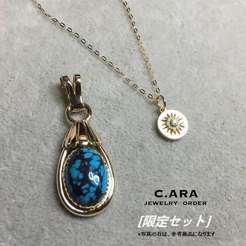 限定SET・K18ターコイズ/ダイヤペンダント/チェーン