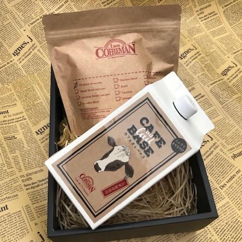 ギフトセットC(自家焙煎豆、カフェオレベース)送料込