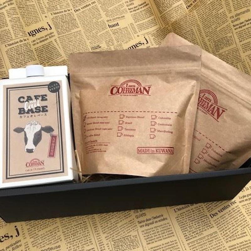 ギフトセットD(自家焙煎豆×2、カフェオレベース)送料込