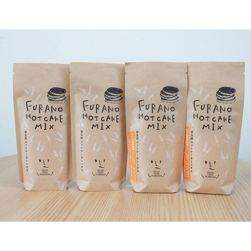 富良野ホットケーキミックス プレーン(2袋)➕発芽雑穀(2袋)