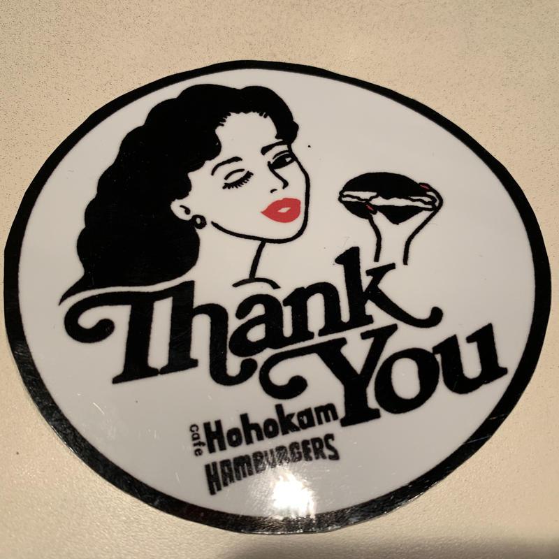 L size sticker (Thankyou)