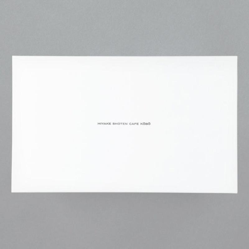 ギフトボックス単品(ジャム&焼き菓子セット|特大)