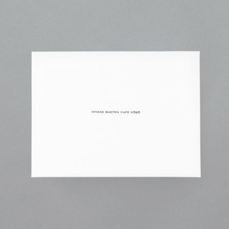ギフトボックス単品(ジャム&焼き菓子セット用|大)