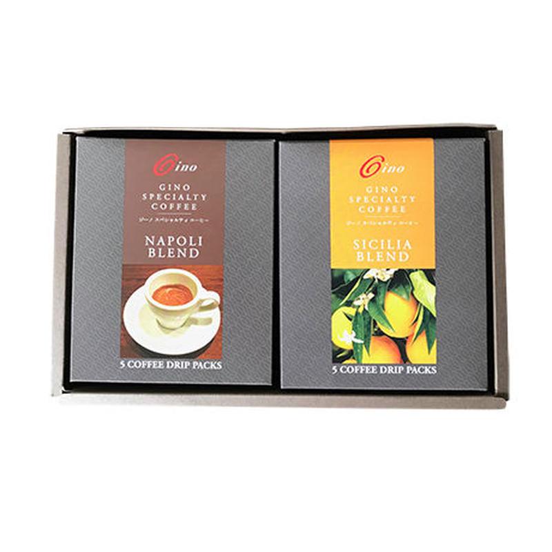 Ginoスペシャルティコーヒー/オリジナルブレンドドリップパック2種セット(化粧箱入り)