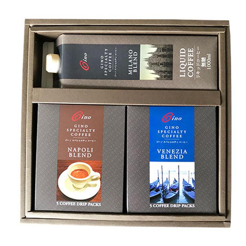 Ginoスペシャルティコーヒ-/リキッドコーヒー1本とオリジナルブレンドドリップパック2種セット(化粧箱入り)