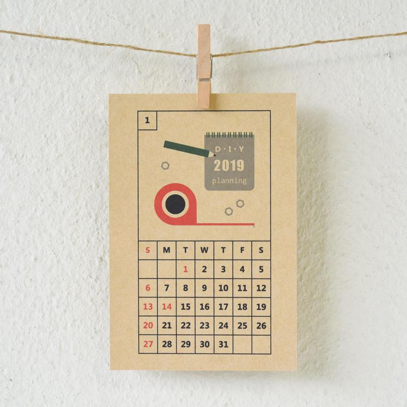 ヨシノ2019年カレンダー