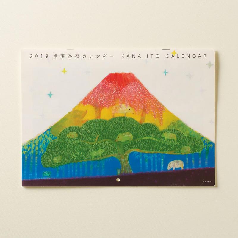 伊藤香奈2019年カレンダー