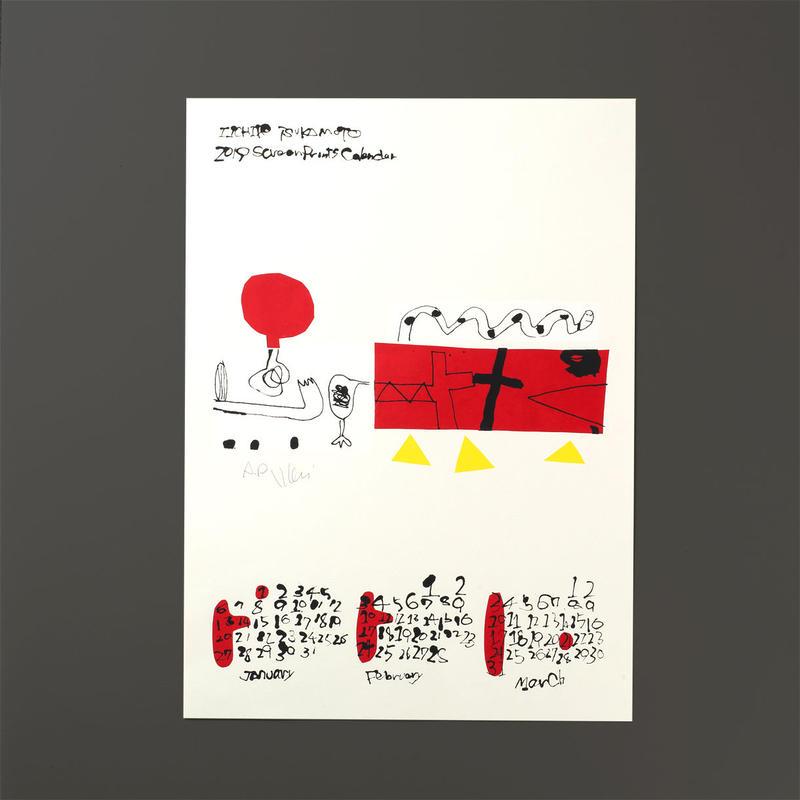 大型版画シリアルナンバー入り 塚本猪一郎2019年カレンダー