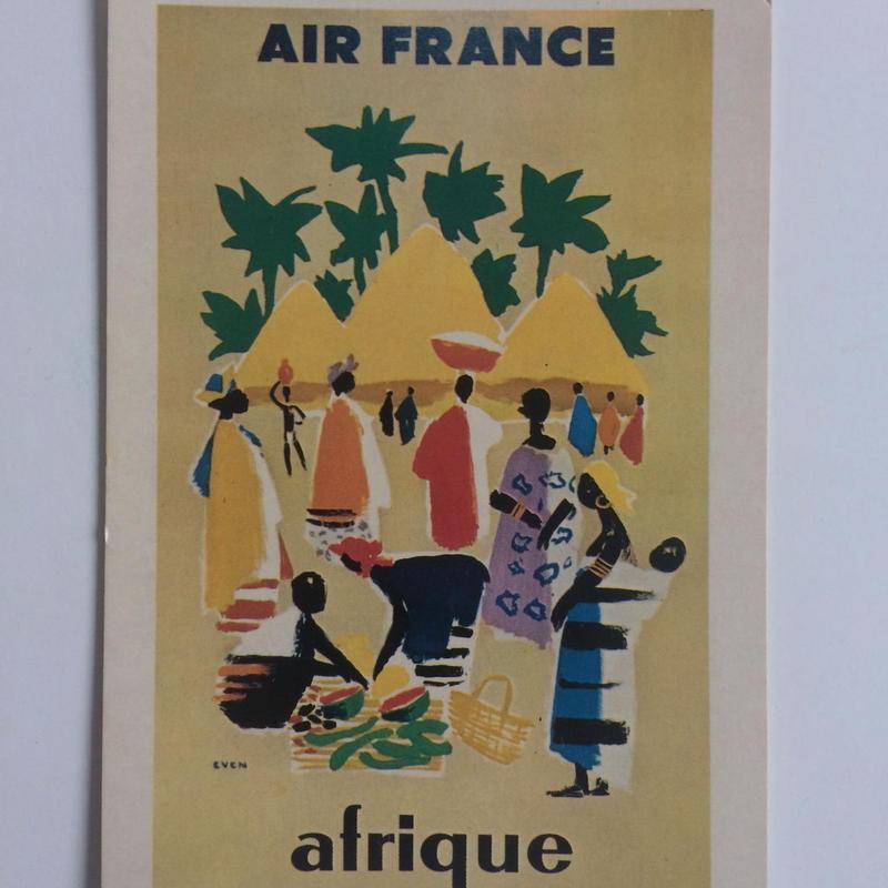 ビンテージ ポストカード エールフランス ポスター アフリカ 1958 ジャン・エヴァン