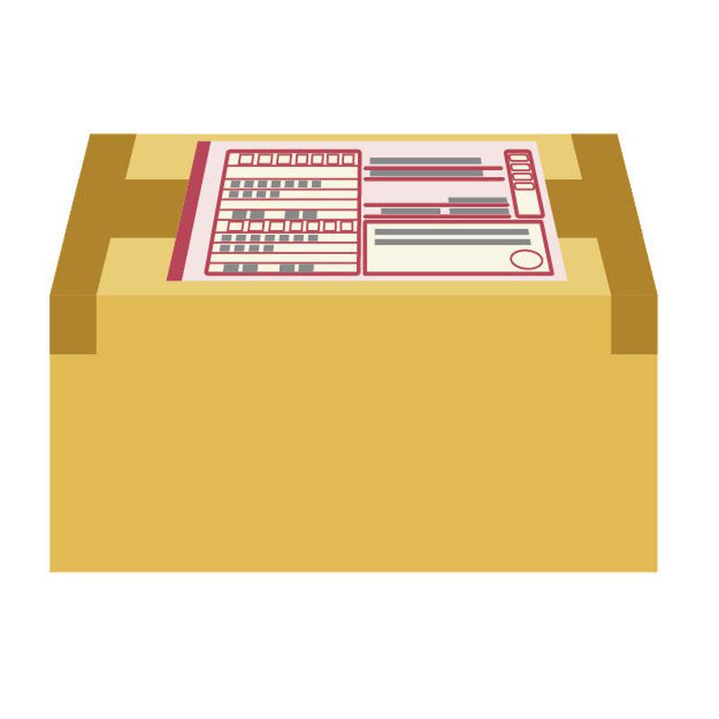TA02宅急便配送|ご利用の方は併せて購入してください
