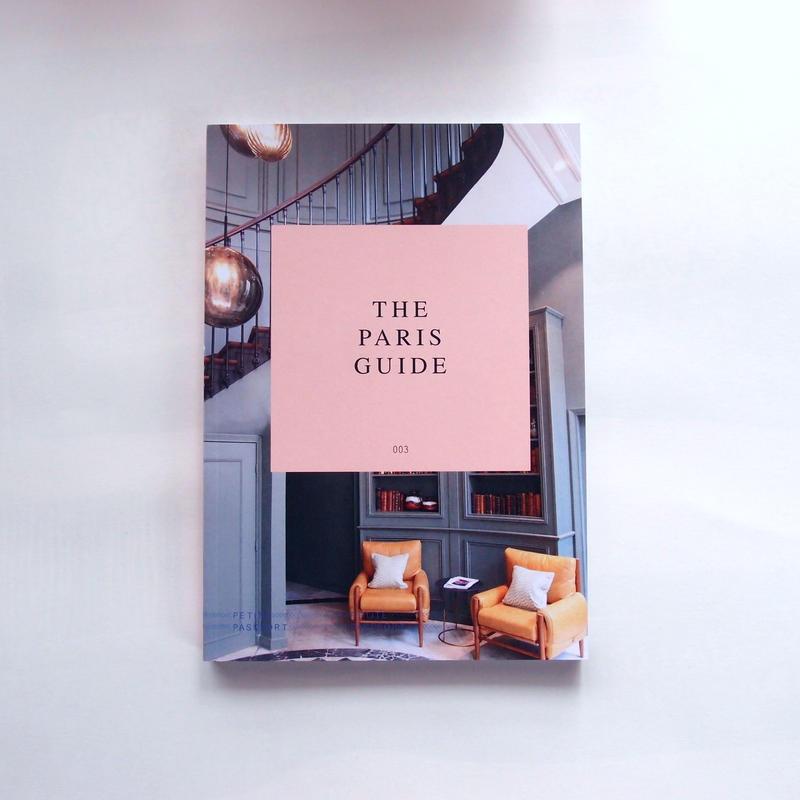 PETITE PASSPORT guide book (Paris)