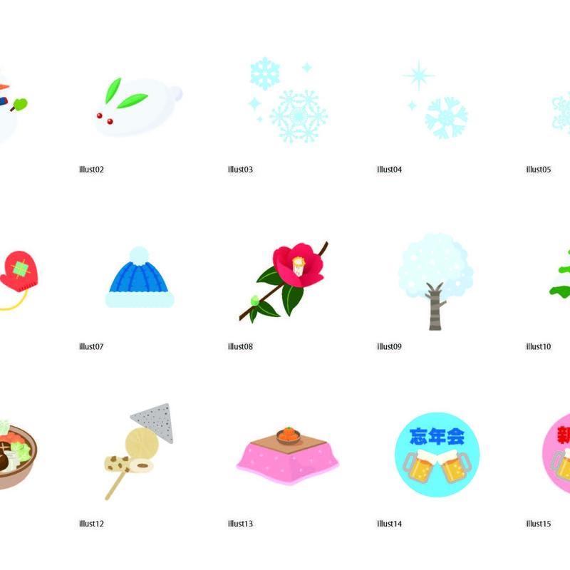 季節/冬_イラスト